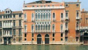 330402 XV Century Gothic Palace in Venice