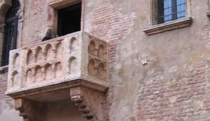 320501 Romeo and Juliet's Balcony